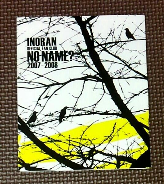 INORAN/FC NO NAME?特典DVD 2007-2008 LUNA SEA