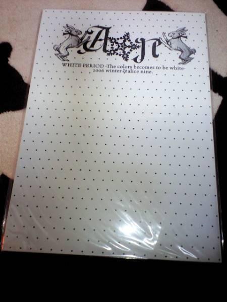 ☆Alice Nine(アリス・ナイン)2006年冬パンフ☆アリス九號
