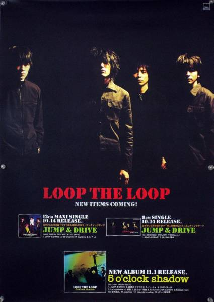 LOOP THE LOOP ループ・ザ・ループ B2ポスター (1T16013)