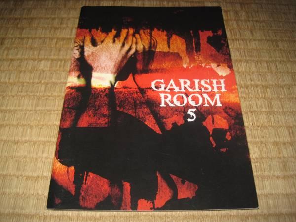 ガゼット the gazettE ファンクラブ会報 GARISH ROOM 5 第5号 ライブグッズの画像