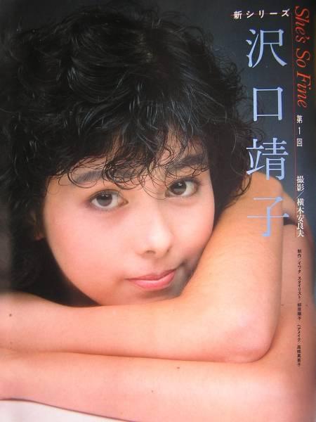 沢口靖子さんの胸