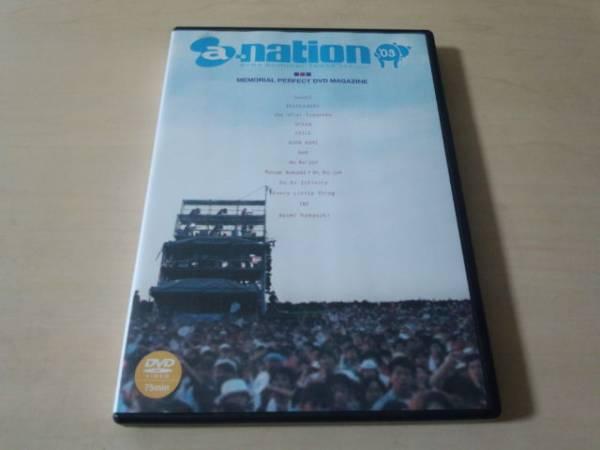 DVD「a-nation '03 メモリアルパーフェクトDVDマガジン」AVEX● ライブグッズの画像