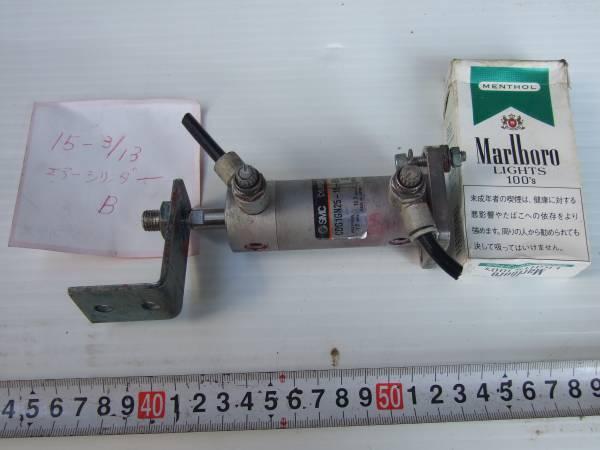 15-313 воздух цилиндр B SMC CDG1DN25-16-B54