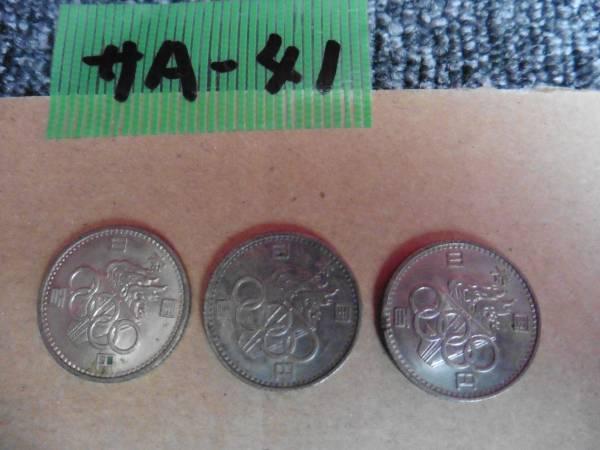 サA-41 TOKYO 1964 オリンピック 昭和39年 100円 3枚_画像2