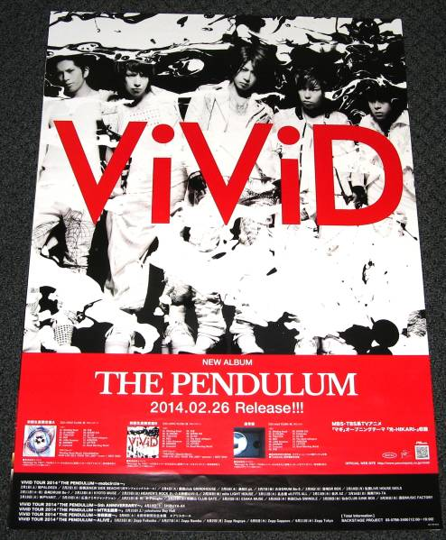 ω11 ViViD/THE PENDULUM 告知ポスター