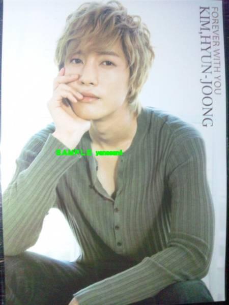 キムヒョンジュン/y4/人気ポスター12枚
