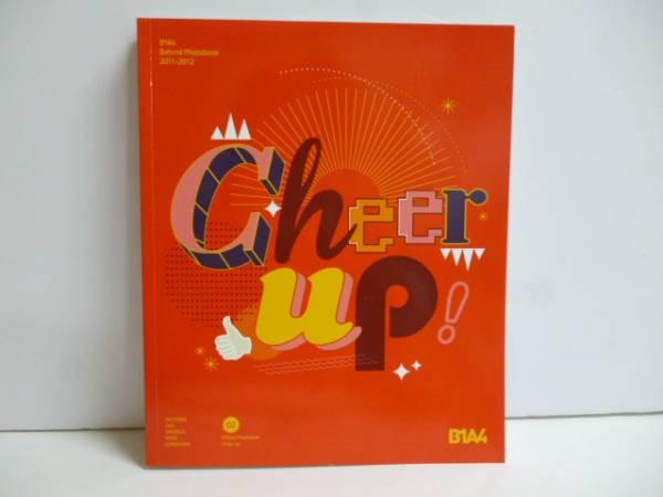 B1A4 写真集 Behind Photobook 2011-2012 Cheer up