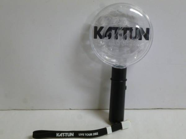 KAT-TUN LIVE TOUR 2012 Chain ペンライト