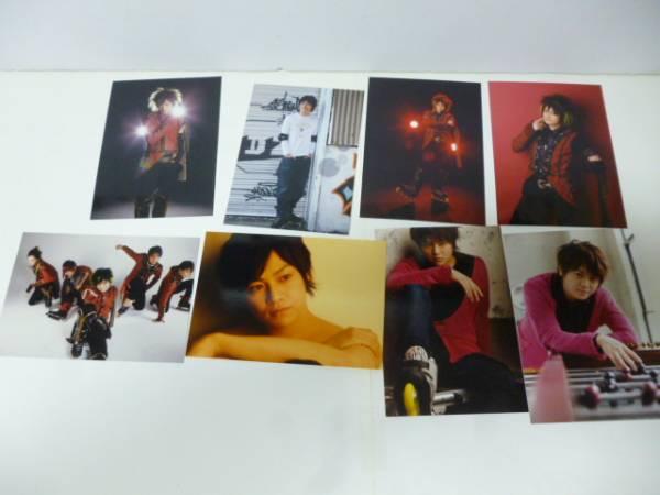 RUN&GUN 宮下雄也 写真 8枚セット エアギア ブルーシーツ