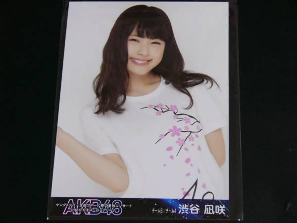AKB48ヤングメンバー/春の単独コンサートDVD生写真 渋谷凪咲 ライブ・総選挙グッズの画像