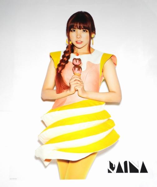/м7 非売品ポスター [ Raina レイナ ] Orange Caramel