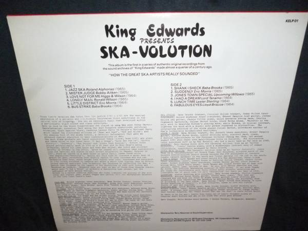 ▽ King Edwards Presents Ska-Volution/LP_画像2