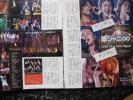 関ジャニ∞ 切り抜き★POTATO C88/100FTON・1st・渋谷大倉コン