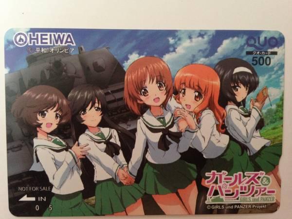 平和 HEIWA ガールズ&パンツァー クオカード 500円 グッズの画像