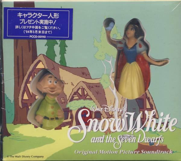 CD ディズニー・コレクターズ・シリーズ 白雪姫 ディズニーグッズの画像