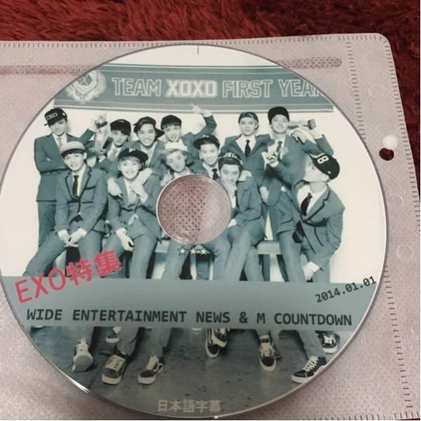 EXO DVD WIDE ENTERTAINMENT NEWS&Mカ