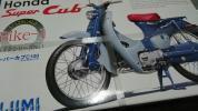 1/12 Honda スーパーカブ 1958年初代モデル(2009/01/14)新品