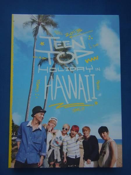 ■ティーントップ■TEENTOP HOLIDAY IN HAWAII■写真集/DVD付■