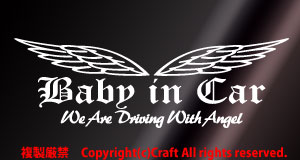 Baby in Car/We Are Driving With Angel ステッカー(OEb/白)ベビーインカー天使の羽*_画像1