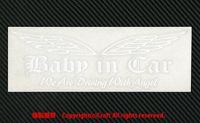 Baby in Car/We Are Driving With Angel ステッカー(OEb/白)ベビーインカー天使の羽*_画像2