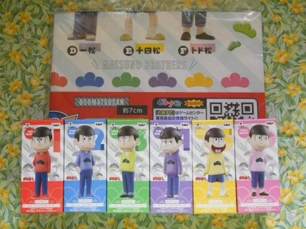 おそ松さん ワールドコレクタブルフィギュア 全6種set+販促POP グッズの画像