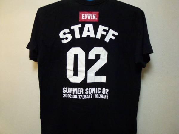 非売品!サマーソニック02 STAFF用Tシャツ(サマソニスタッフ用EDWIN)
