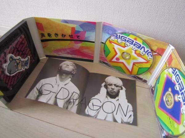 声をきかせて_bigbang【声をきかせて】完全初回限定日本盘cd dvd solイヤホンコー