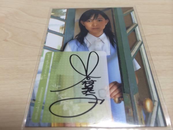 ◆031/200 谷村美月【エポック社】オートグラフ:SG1 グッズの画像