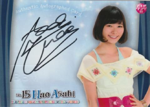 '13 BBM アイドリング!!! 朝日奈央 100枚限定直筆サインカード ライブグッズの画像