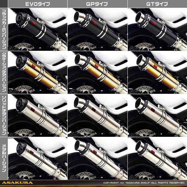 TMAX530 (SJ12J/SJ091/SJ092) 用TTRマフラー_画像2
