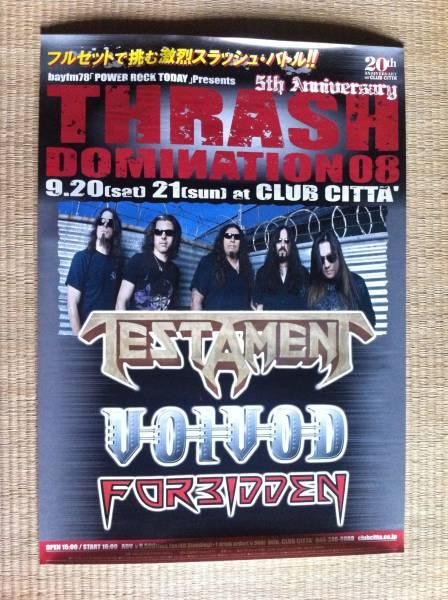 Thrash Domination 08 ポスター Testament Voivod Forbidden