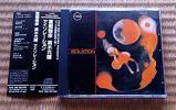 『Togashi Masahiko 冨樫雅彦/Isolation アイソレーション』 CD 帯付国内盤 足立正生 永山則夫