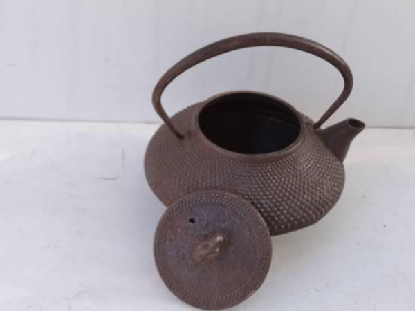 中古*鉄瓶 (C13)_画像2