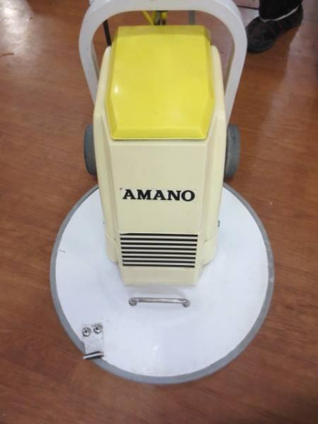 ■アマノクリーンスター (床掃除器)H-420 M5236八_画像3