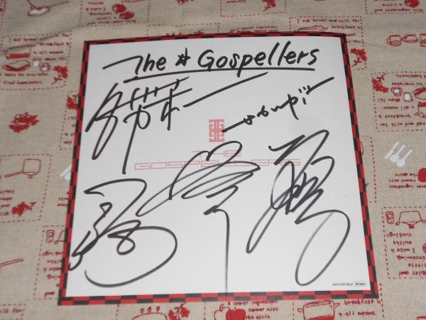 ◆ゴスペラーズ【直筆サイン】非売品◆