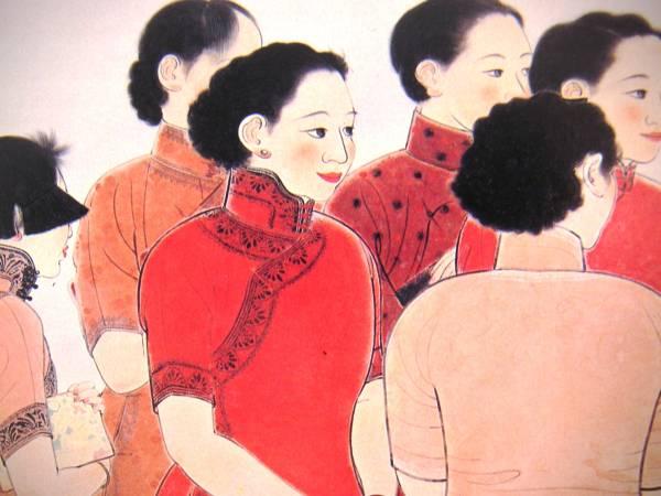 ◆前田青邨「観画」・オフセット複製・額入り即決◆_満州族貴族の上品な面持ち