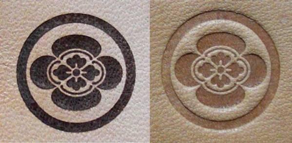 焼印・刻印 真鍮製15mm角 家紋 11 丸に木瓜_画像3