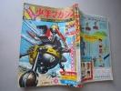 少年マガジン<1964年36号>8マン/黒い秘密兵器/犬丸/サンスケ