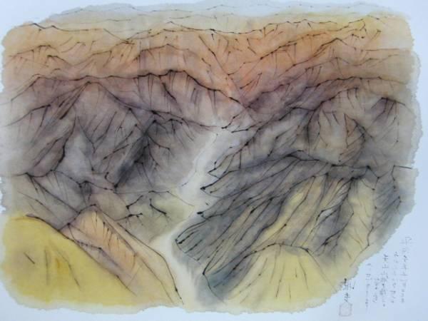 平山郁夫、天山山脈を越える谷の道、画集より額付、版上サイン入_画像1