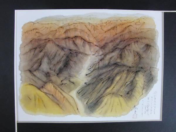 平山郁夫、天山山脈を越える谷の道、画集より額付、版上サイン入_画像3