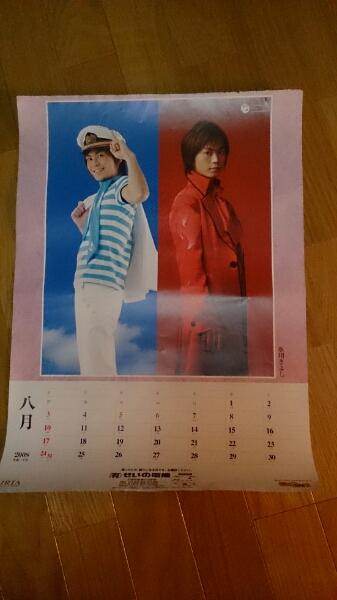 氷川きよし カレンダーポスター一枚2008 コンサートグッズの画像