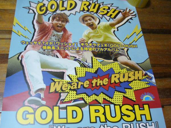 B2大 ポスター gold rush We are the RUSH