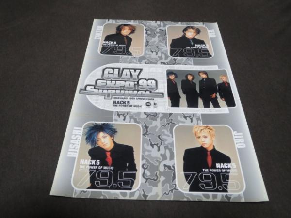 ★新品★GLAY NACK5 THE POWER OF MUSICステッカー EXPO'99