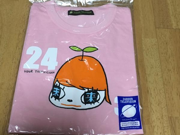 嵐 ARASHI 24時間テレビ35 Tシャツ Sピンク 新品未開封 大野智
