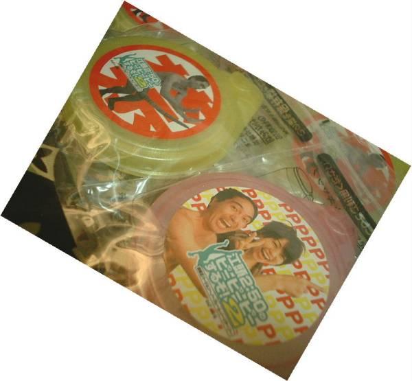 ◆ 非売品 江頭2:50のピーピーピーするぞ 缶キャップ 10個!  ノベルティ 貴重 廃盤 絶版 入手難 珍品