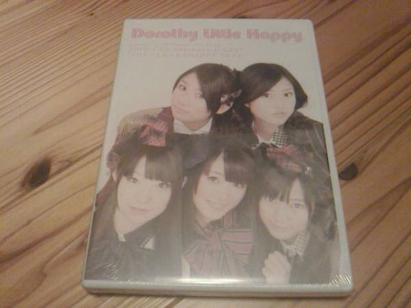★未開封即決★DVD/Dorothy Little Happy 2012 ドロシーリトル