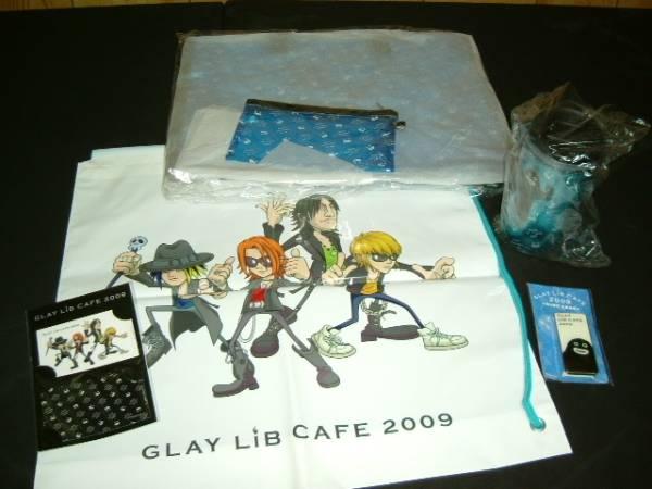 ■未使用 GLAY LiB CAFE 2009 グッズセット■ ライブグッズの画像