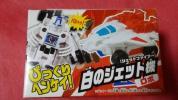 【新品】トランスフォーマー ビークール B11 白のジェット機