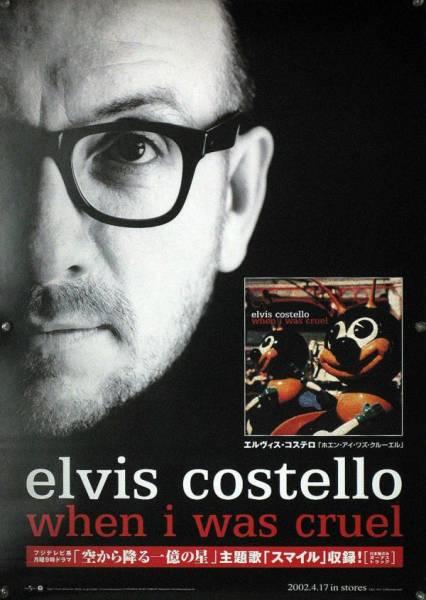 ELVIS COSTELLO エルヴィス・コステロ B2ポスター (1S02013)