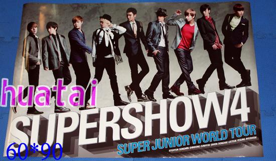 Super Junior super show 4 告知ポスター